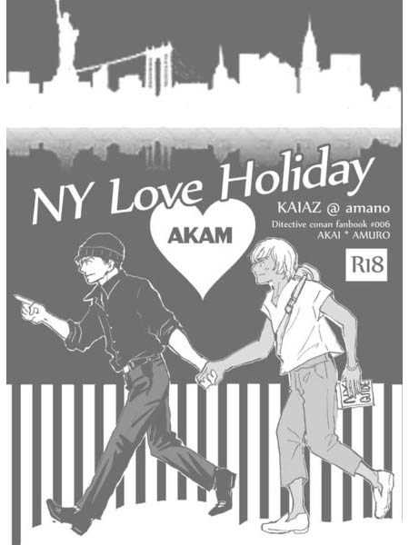 NY Love Holiday