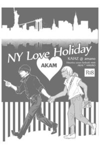 NY Love Holiday