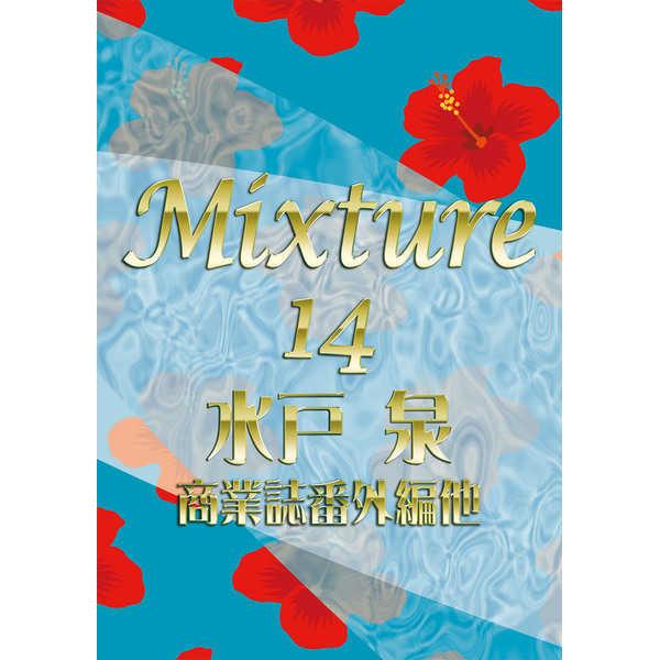 Mixture14