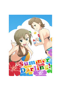 SummerDarling!