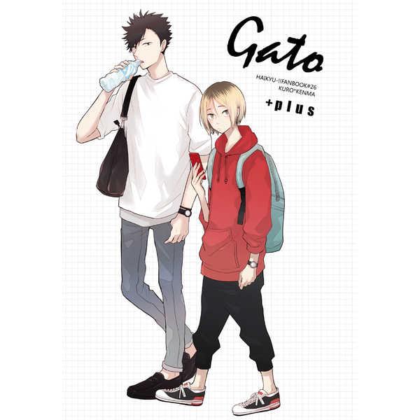 Gato [+plus(ネック佐東)] ハイキュー!!