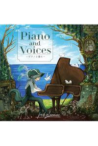 piano and voicesーピアノと歌とー