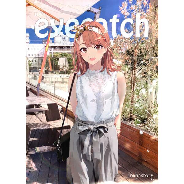 eyecatch.03 irohastory