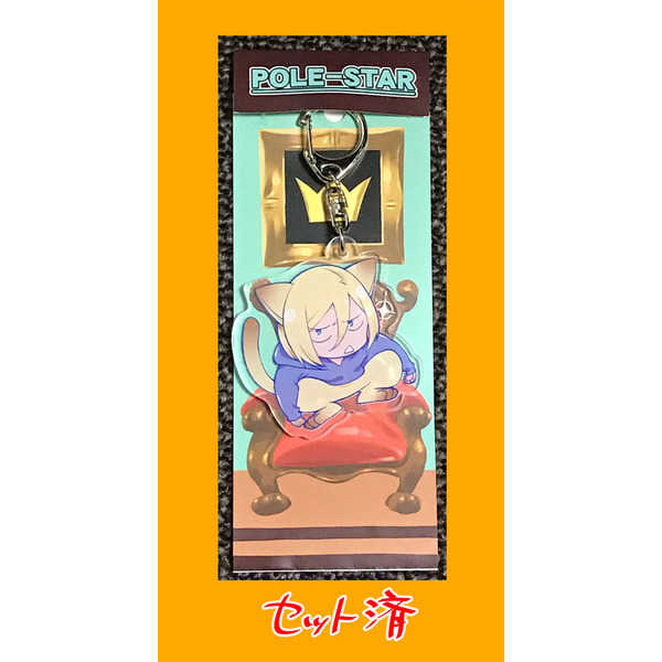 ヤンキー猫妖精ユリオ・アクキー [POLE-STAR(POLE-STAR)] ユーリ!!! on ICE