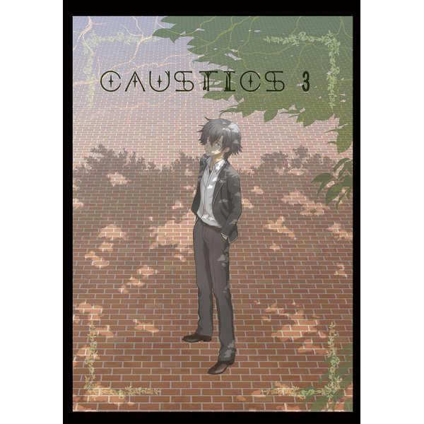 caustics3