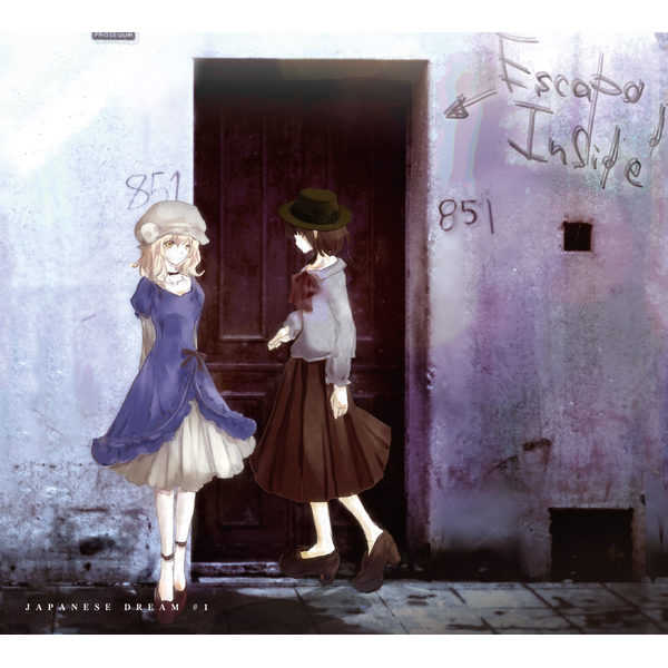 Japanese Dream#1(cd-press.ver) [Lunatico_fEs(ヤヤネヒロコ)] 東方Project