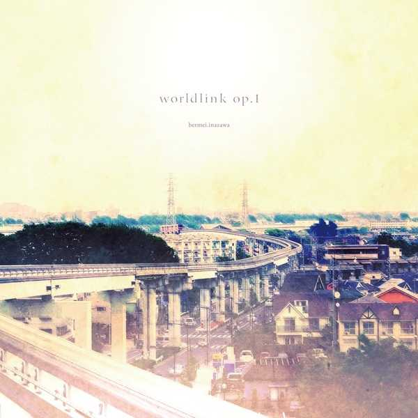 worldlink op.1