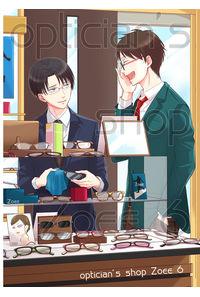 optician's shop Zoee 6(オマケなし)