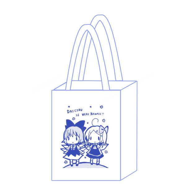 大チル不織布トートバッグ [人工生物販売店(アオ)] 東方Project