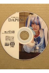 ガチ催眠×素人レイヤー DAP026