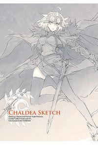 CHALDEA SKETCH 1
