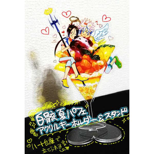 白骸夏パフェアクリルキーホルダー [Rin5-2(さおつ)] 家庭教師ヒットマンREBORN!