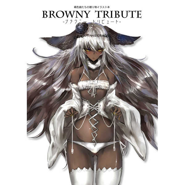 BROWNY TRIBUTE