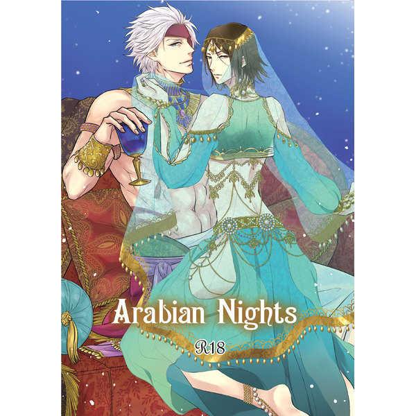 Arabian Nights [アオイチ倉庫(サカイ)] 戦国BASARA