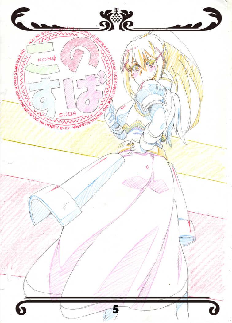 coloring book 15