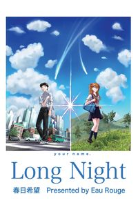 Long Night -your name.-
