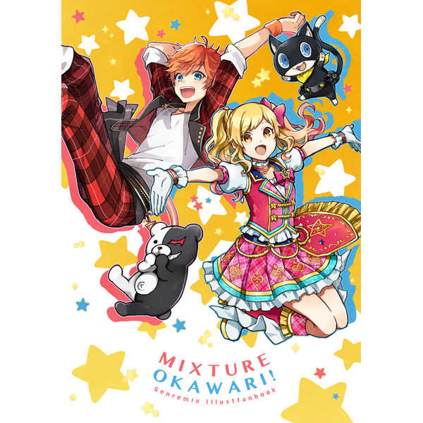 MIXTURE OKAWARI! [taba(たま)] イラスト集