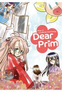 DearPrim