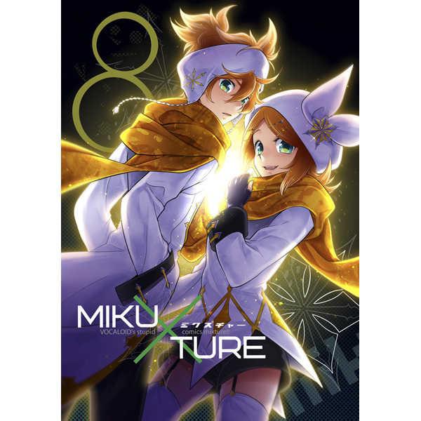 miku×ture8