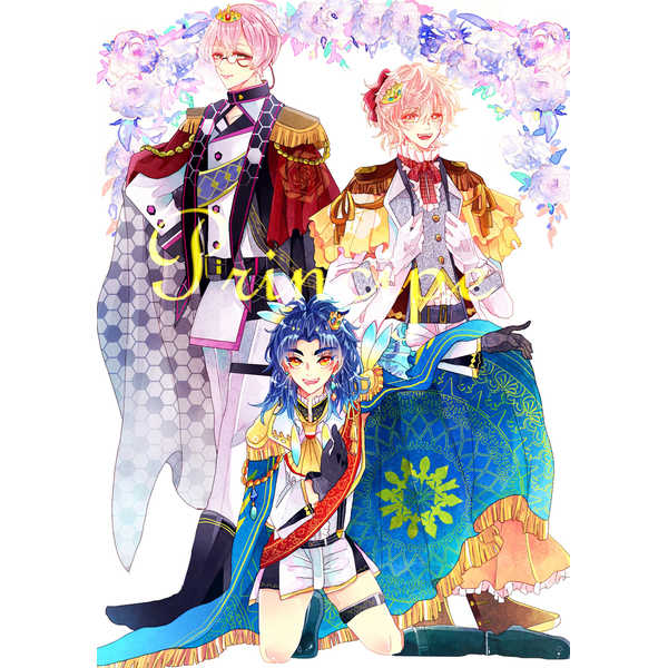 principe [*Aqua*(イオ)] 刀剣乱舞