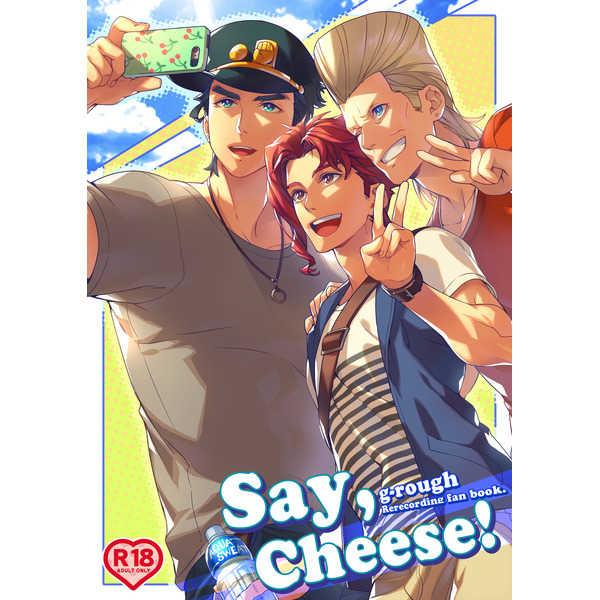 Say, Cheese!