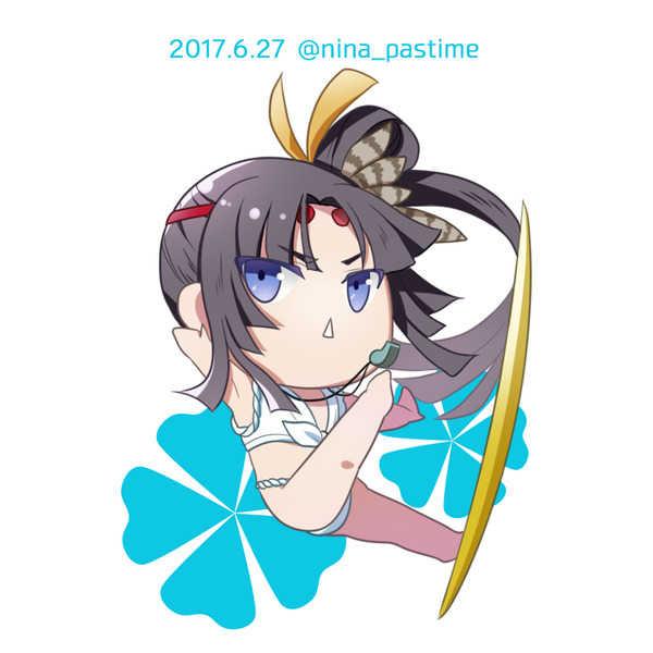牛若丸(水着) [かまぼこ処(丹娜)] Fate/Grand Order