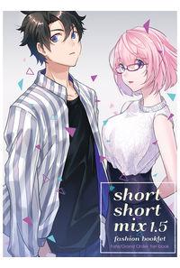 short short mix 1.5