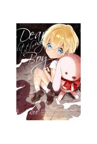 Dear my little boy