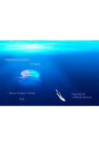 Heteromorphic chain