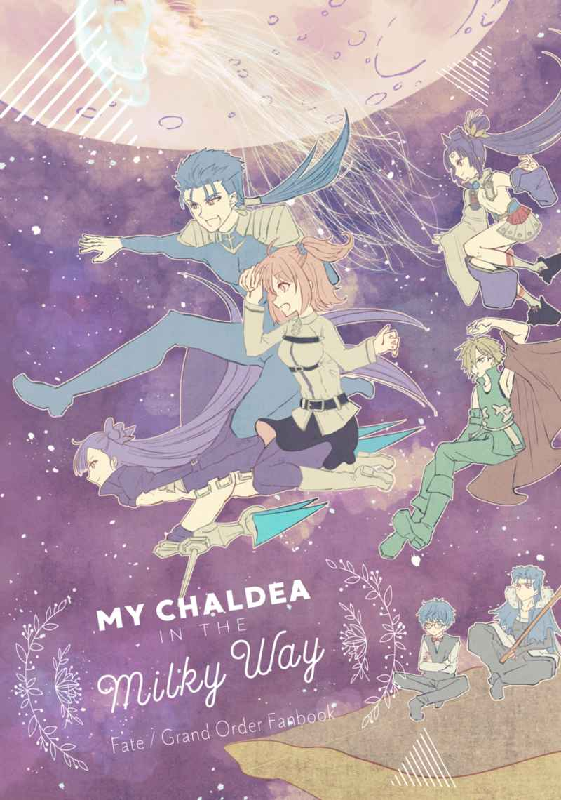 MY CALDEA IN THE Milky Way