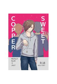 SWEET COPPER