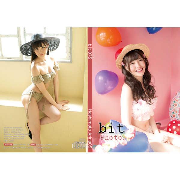bit075 Hashimoto Arina05 [bit(SS)] コスプレ