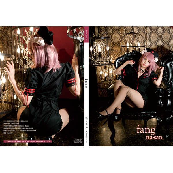 fang [Flameworks(SS)] コスプレ
