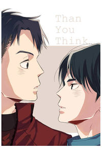 Than You Think…