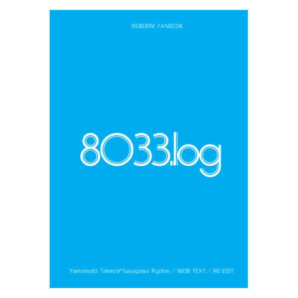 8033.log