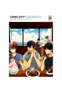 COMIC CITY 福岡44パンフレット