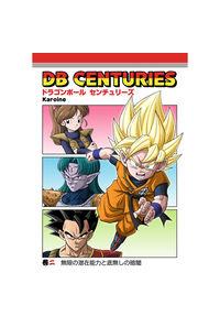 DB CENTURIES 2