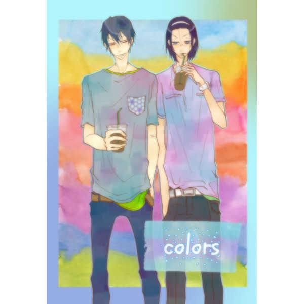 colors [gurkem(卯瓜ウリ)] 弱虫ペダル