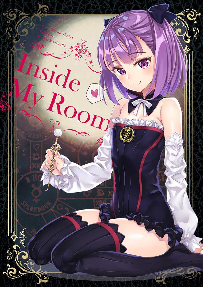 Inside My Room 復刻増補版