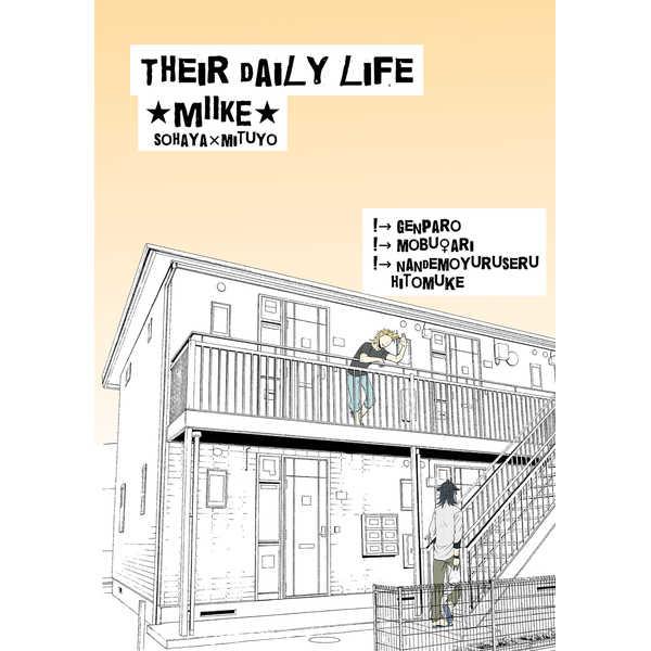THEIR DAILY LIFE MIIKE