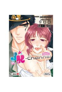 JK-channel