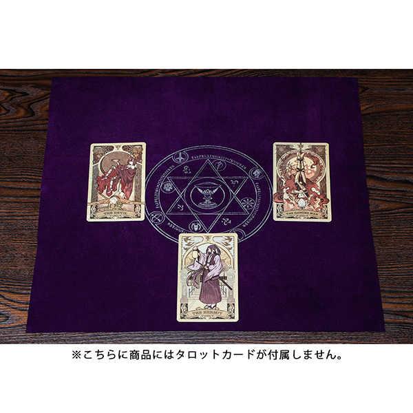 Fate/Journey タロットクロス&収納袋2点セット(一般販売)