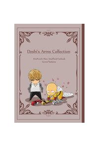 Deshi's Arms Collection