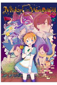Midori in Wonderland