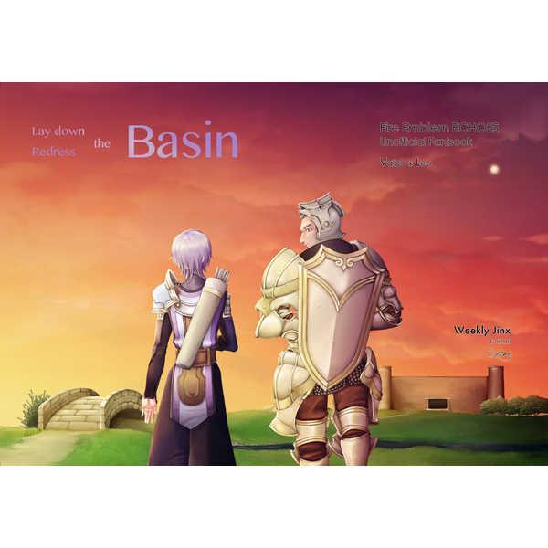 Lay down the Basin,Redress the Basin [Weekly Jinx(青嵐)] ファイアーエムブレム