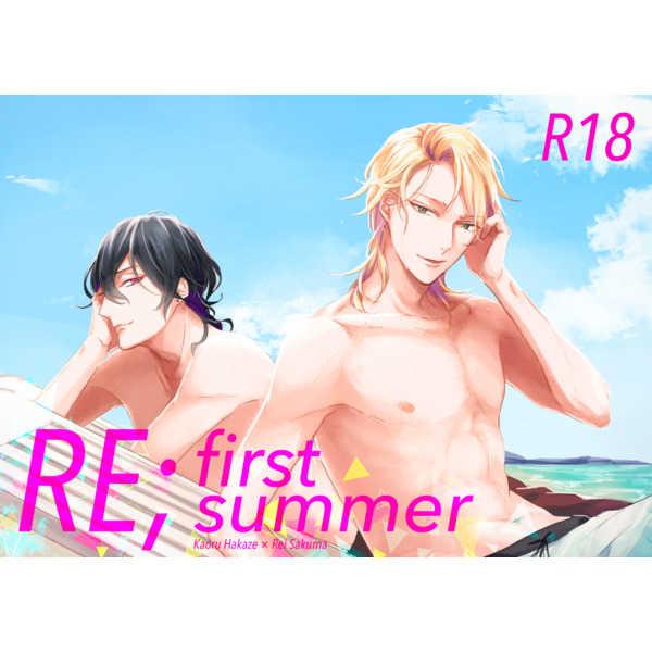 RE; first summer