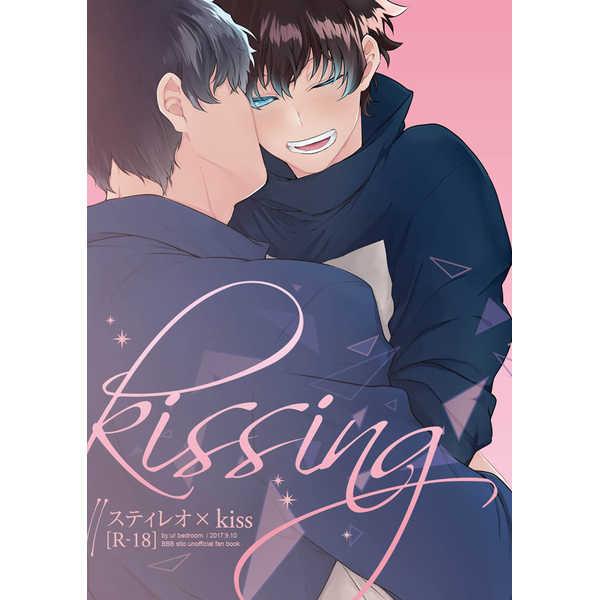 Kissing [ur bedroom(カナコ)] 血界戦線