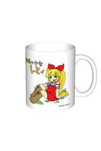 【マグカップ(大)】牧場の少女レミィ