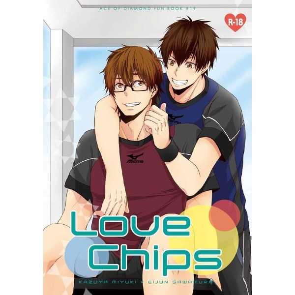 Love Chips [Liliental(篠崎まある)] ダイヤのA