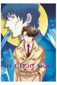 SPOT LIGHT NIGHT-1-